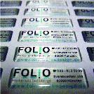 3D Aufkleber von Folio